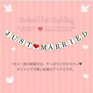 前撮り ガーランド ウェディング 結婚式 Just married JUSTMARRIED makanainc