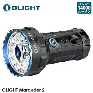 OLIGHT オーライト Marauder 2 懐中電灯 フラッシュライト ハンディライト 強力14000LM 充電式 遠近照射 800M射程 IPX8防水 54Hランタイム|makanainc