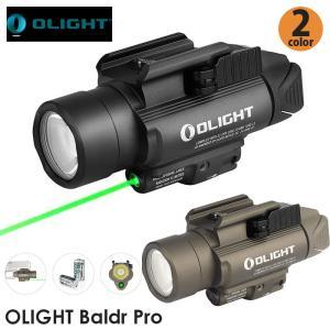 OLIGHT オーライト Baldr Pro ブラック/タン色 ウェポンライト 1350ルーメン フラッシュライト タクティカルライト 懐中電灯 グリーンレーザー付き|makanainc