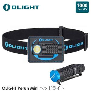 OLIGHT オーライト Perun Mini ヘッドライト 懐中電灯 1000ルーメン フラッシュライト 角度調整可能 usb充電式 ハンディライト IPX8 防水 夜釣り アウトドア|makanainc