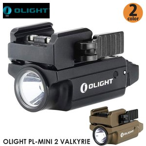 OLIGHT オーライト PL-MINI 2 VALKYRIE ウェポンライト 600ルーメン ハンディライト 充電式 XP-L-HD-CW 小型 懐中電灯 フラッシュライト|makanainc