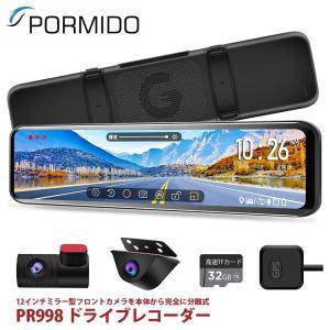 ドライブレコーダー  PORMIDO PR998  ミラー型 前後カメラ  デジタルインナーミラー タッチパネル スーパー暗視 2重映像対策 光の反射対策 Gセンサー|makanainc