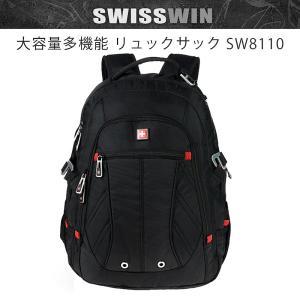 スイスウィン SWISSWIN 大容量多機能 リュックサック SW8110 makanainc