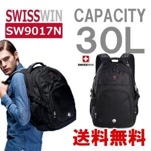 スイスウィン SWISSWIN 大容量多機能 リュックサック  SW9017 makanainc