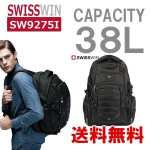 スイスウィン SWISSWIN 大容量多機能 リュックサック  SW9275I makanainc