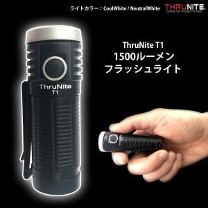 フラッシュライト ThruNite T1 磁気テールキャップ EDC 1500ルーメン CREE XHP50 充電式LED フラッシュライト 無段階調光モードあり 1100mAhバッテリー付属|makanainc