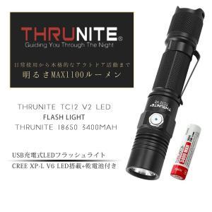 ThruNite スルーナイト TC12 V2 LEDフラッシュライト ThruNite 18650 3400mAh電池付 makanainc