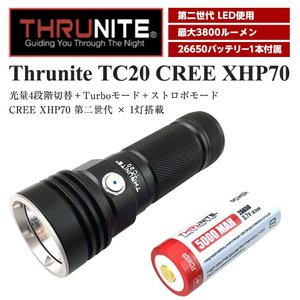 Thrunite スルーナイト TC20 CREE XHP70 第二世代 LED使用 最大3800ルーメン 26650バッテリー 1本付属|makanainc