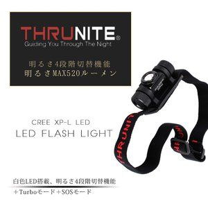 ThruNite TH20 ヘッドライト CREE XP-L V6 LED|makanainc