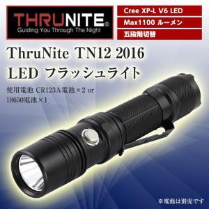 ThruNite スルーナイト TN12 V4 LEDフラッシュライト|makanainc