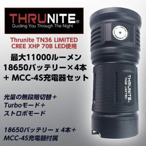 ThruNite スルーナイト TN36  LIMITED CREE XHP 70B LEDフラッシュライト|makanainc