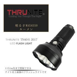 ThruNite TN40-S LEDフラッシュライト makanainc
