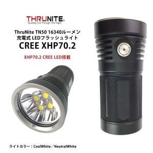 ThruNite TN50 16340ルーメン 充電式 LEDフラッシュライト CREE XHP70.2|makanainc