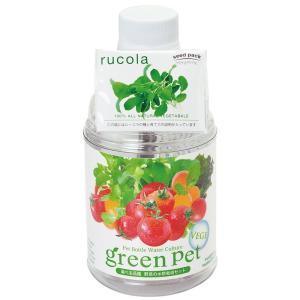 グリーンペットとは、セパレート型のペットボトルで、土を使わないでハーブや野菜を育てる水耕栽培セット!...