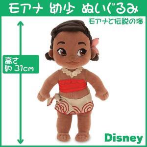 アニメーターズ、モアナと伝説の海のモアナのぬいぐるみです。  大人気のモアナ、プレゼントや贈り物にい...