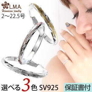 ハワイアンジュエリー jewelry 指輪 ピンキーリング レディース シルバー925 波柄 レディス|makanilea-by-lma