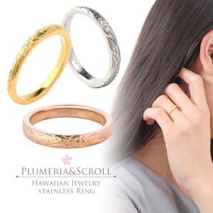 ハワイアンジュエリー jewelry ペアリング 指輪 ペア 幅2ミリ レディース メンズ  サージ...