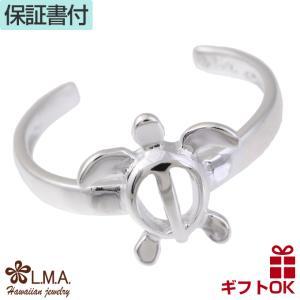 ハワイアンジュエリー jewelry ピンキーリング 指輪 トゥリング レディース シルバー925 ホヌ|makanilea-by-lma