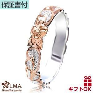 ハワイアンジュエリー リング 指輪 ピンキーリン...の商品画像