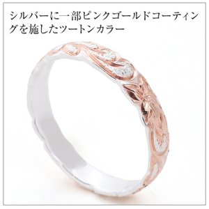 ハワイアンジュエリー リング 指輪 ピンキーリ...の詳細画像3
