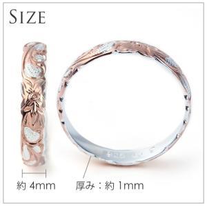 ハワイアンジュエリー リング 指輪 ピンキーリ...の詳細画像5
