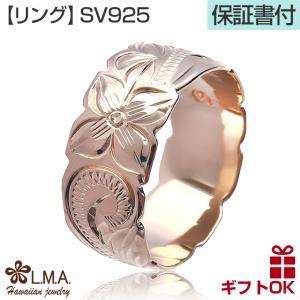 ハワイアンジュエリー jewelry ペアリング 指輪 ピンキー シルバー925 ピンクゴールド コーティングプルメリア 花 波 スクロール メンズ レディース|makanilea-by-lma