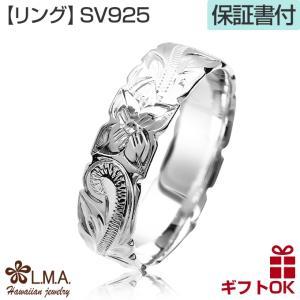 ハワイアンジュエリー jewelry 指輪 ペアリング Pairing レディース メンズ シルバー925 6mm カットアウト|makanilea-by-lma