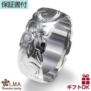 ハワイアンジュエリー jewelry 指輪 ペアリング レディース メンズ シルバー925 8mm カットアウト スクロール柄 波柄 プルメリア|makanilea-by-lma
