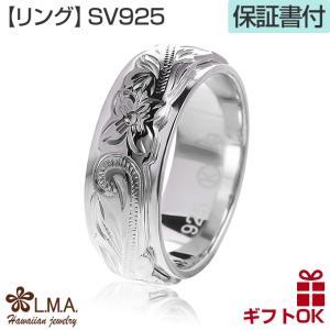 ハワイアンジュエリー jewelry 指輪 ペアリング レディース メンズ シルバー925 8mm 波柄 プルメリア ツートーンリング|makanilea-by-lma