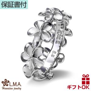 ハワイアンジュエリー jewelry リング 指輪 レディースシルバー925 オール プルメリア ロジウム加工|makanilea-by-lma