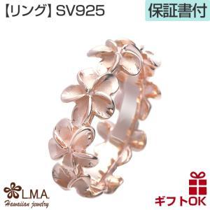 ハワイアンジュエリー jewelry リング 指輪 レディース シルバー925 プルメリア ピンクゴールドコーティング|makanilea-by-lma