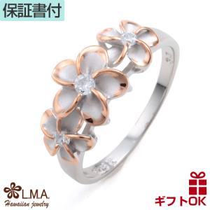 ハワイアンジュエリー jewelry リング 指輪 レディース 3輪 プルメリア ピンクゴールドコーティング キュービックジルコニア|makanilea-by-lma