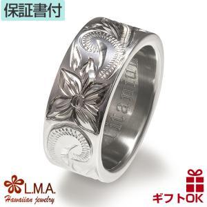 ハワイアンジュエリー jewelry ペアリング ピンキーPairing 指輪 8mm クールなチタン メンズ レディース|makanilea-by-lma