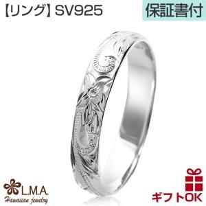 ハワイアンジュエリーjewelry 指輪 ペアリング Pairing 4mm 波とプルメリア ストレート メンズ レディース|makanilea-by-lma