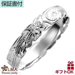ハワイアンジュエリー jewelry 指輪 ペアリング レディース メンズ シルバー925 4mm pairing 波柄 プルメリア|makanilea-by-lma