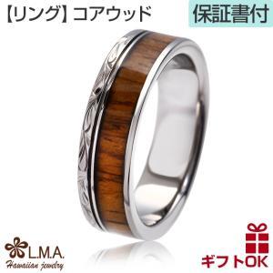 コアウッドリング 6mm幅 ハワイアンジュエリー jewelry 指輪 ペアリング レディース メンズ チタンリング kr171|makanilea-by-lma