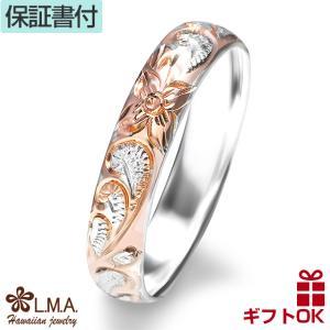 ハワイアンジュエリー jewelry 指輪 ピンキーリング レディース シルバー925 波 プレゼント|makanilea-by-lma