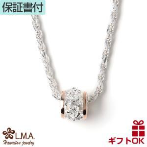 ハワイアンジュエリー jewelry ネックレス ペンダントトップ ヘッド レディース シルバー92...
