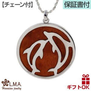 波 ハワイアンジュエリー jewelry ネックレス (チェーン付) koa コア ウッド ペンダン...