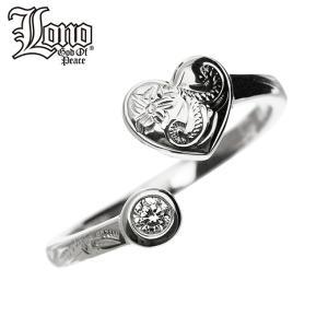 ハワイアンジュエリー jewelry 指輪 ピンキーリング LONO ロノ フリーサイズ 3号-8号 シルバー925 ハート ジルコニア makanilea-by-lma