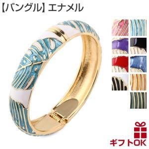 ハワイアンジュエリー jewelry バングル 腕輪 ブレスレット モンステラ レディース フリーサ...