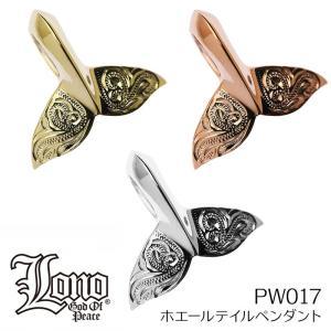 LONO ロノ アンカー ハワイアンジュエリー jewelry ネックレス アンカーチェーン100 40cm Anchor100-16 ペンダント メンズ レディース makanilea-by-lma