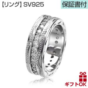 ハワイアンジュエリー jewelry ペアリング Pairing 指輪 レディース シルバー925 6mm 波 キュービックジルコニア|makanilea-by-lma