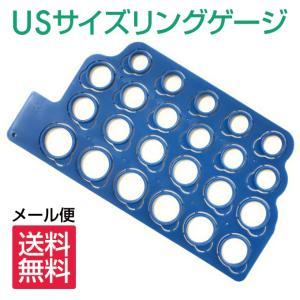 リングゲージ USサイズ用 指輪 リング サイズ US2号からUS13号まで 指のサイズ ゲージ 板タイプ サイザー サイズゲージ|makanilea-by-lma