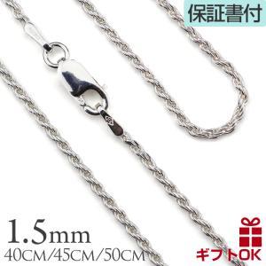 ハワイアンジュエリー jewelry ネックレス チェーン シルバー ロープ 太さ約1.5mm シル...