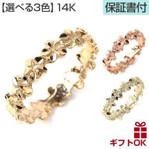 ハワイアンジュエリー jewelry ピンキーリング 指輪 プルメリア レディース 14K ゴールド プレゼント|makanilea-by-lma