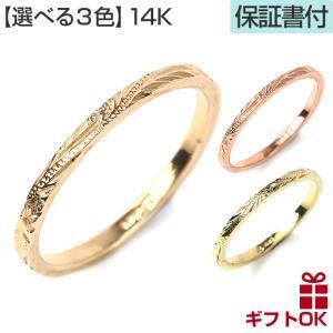 ハワイアンジュエリー jewelry 指輪 レディース フラット ピンキーリング 14K ゴールド 金 誕生日プレゼント|makanilea-by-lma