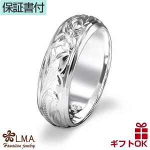 ハワイアンジュエリー jewelry 指輪 ハワジュ ペアリング レディース メンズ シルバー925 6mm 波柄 プルメリア|makanilea-by-lma