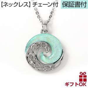 ウエーブ ネックレス レジン 波 スクロール ブルー ハワイアンジュエリー jewelry [チェーン付き] メンズ レディース STPM62|makanilea-by-lma