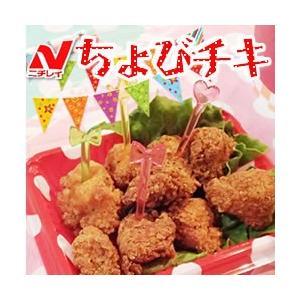 ニチレイ) ちょびチキ 冷凍 500g makariro-sankitchen